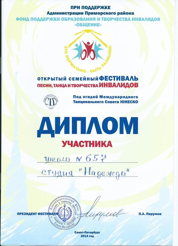 26-05-2014_15-29-03_result